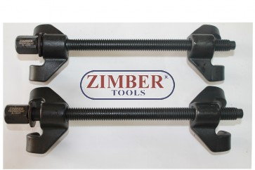 К-т скоби за демонтиране на пружини(макферсон) 270мм, ZR-36SCCO7 - ZIMBER