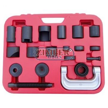 К-т скоби за монтаж и демонтаж на шарнири 21 части (ZT-04011) - SMANN TOOLS