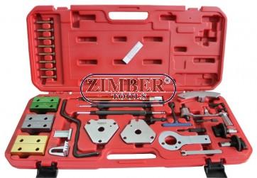К-т за зацепване двигатели Fiat, Alfa Romeo,  Lancia - ZT-04296 - SMANN TOOLS