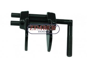 Скоба за прибиране на спирачен апарат  (ZT-04610) - SMANN TOOLS.