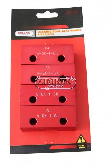 К-т пети 4бр. за зацепване на двигатели Alfa Romeo, Lancia  2.5, 3.0 V6 24V -ZT-05149-C - SMANN TOOLS
