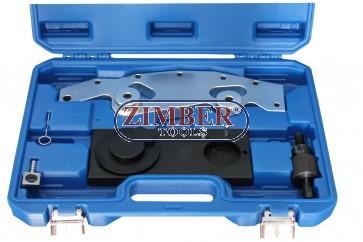 К-т за зацепване на двигатели BMW M52, M54, M56, ZT-05193- SMANN TOOLS.