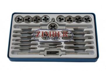 К-т флашки и мечици 24 части - ZK-1035