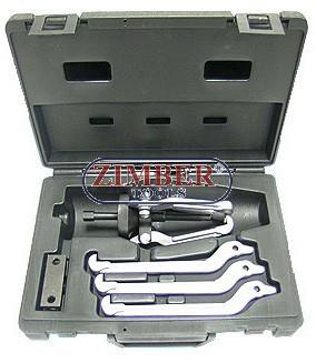 Комплект скоби за лагери, зъбни колела и др. 2-3ка - ZIMBER