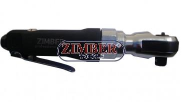 """Пневматична тресчотка 1/2"""", ZR-11ARW1201 - ZIMBER-TOOLS"""