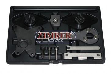 К-т за зацепване двигатели на Fiat, Ford, Lancia 1.2, 1.4 8V и 16V - ZIMBER-TOOLS