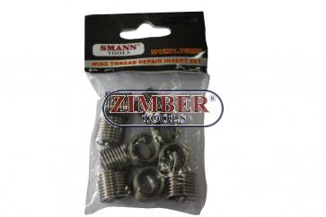 Втулки за възстановяване на резби  M12 X 1.75 X 16.3mm - 10бр. ZT-04J1068 - SMANN TOOLS