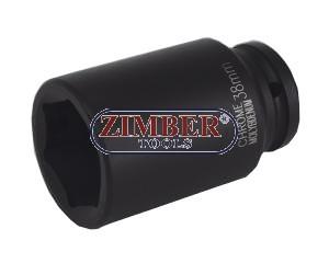 Вложка ударна удължена 3/4 - 50mm (ZB-5750)