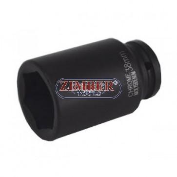 Вложка ударна удължена 3/4 - 33mm - BGS (ZB-5733)