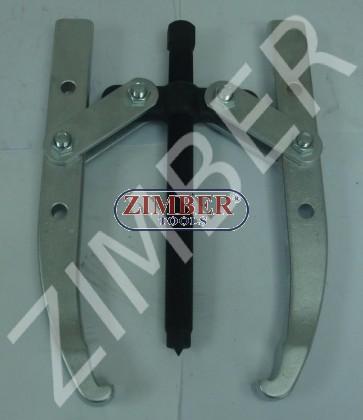 Скоба за лагери 2/3 раменна 7 тона дълга-ZIMBER