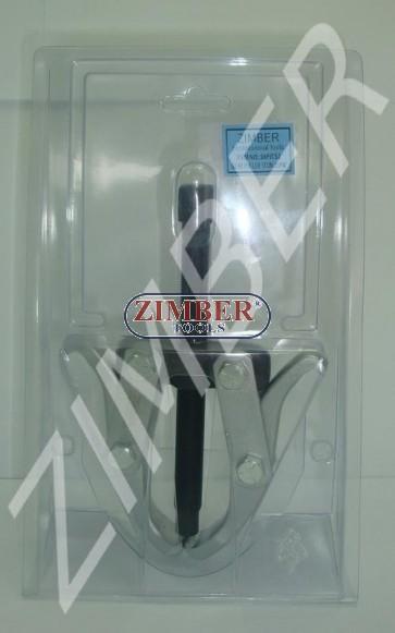 Скоба за лагери двураменна 5 тона - ZIMBER
