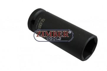 """Вложка удължена ударна шестостенна 1/2"""" - 21mm, ZR-08DIS1221M - ZIMBER TOOLS."""