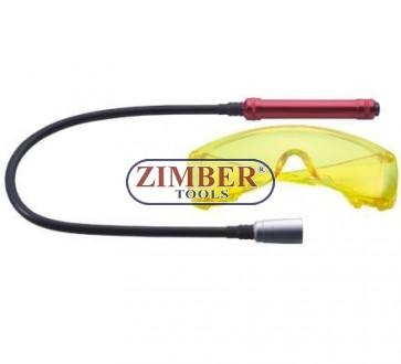 UV лампа за климатици 12V, ZR-36SLEDDL - ZIMBER TOOLS