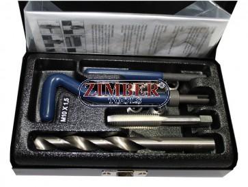 Комплект за възтановяване на резби M10x1.5 - 15бр, ZR-36TCIPK10 - ZIMBER-TOOLS