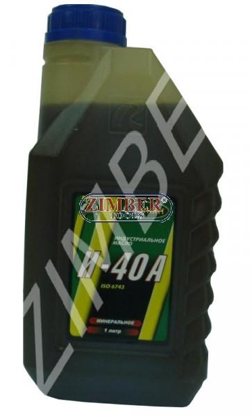 Хидравлично масло Ойлрайт И-40А-1L