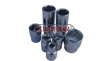 """Вложка удължена 1/4"""" 6-стенна 8 мм - ZIMBER-TOOLS(ZR-03DS1408V02)"""