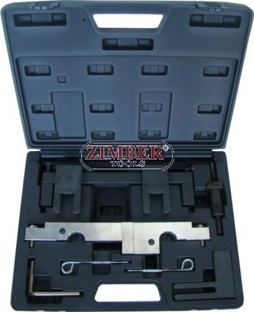 К-т за зацепване на двигатели BMW (N43) Инструмент под наем -40.0-ЛВ- За -24- Ч,