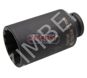 Вложка ударна удължена 1/2, 12ст.- 34mm - BGS (ZB-5340)