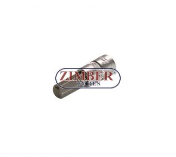 """Накрайник шестостенен на вложка 7 мм, 1/4"""" (ZB-2501)"""