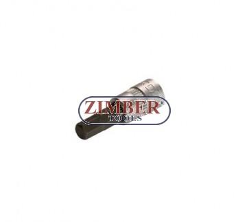 """Накрайник шестостенен на вложка 6 мм, 1/4"""" (ZB-2500)"""