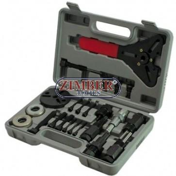 Универсален к-т за демонтиране на автоклиматици 23 части, - ZT-04D1022 - SMANN TOOLS