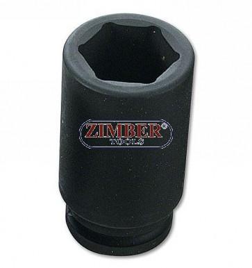 """Вложка ударна удължена 1/2"""" - 30mm - ZIMBER (ZR-08ANS1230)"""