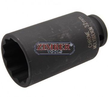 """Вложка ударна за полуоски 32mm 1/2""""-12ст. - BGS (ZB-5338)"""