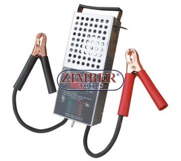 Товарна вилка за тестване на акумулатори - BGS