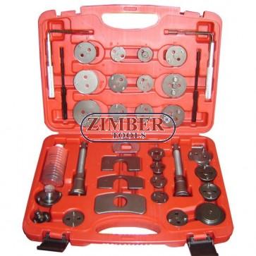 К-т за сваляне на спирачни цилиндри с ляво и дясно въртене 35ч. ZT-04047 - SMANN TOOLS