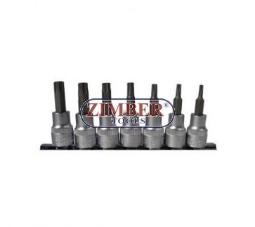 К-т накрайници на вложка Т15-50, 7 части - BGS,ZB-5108 - ZIMBER - TOOLS.