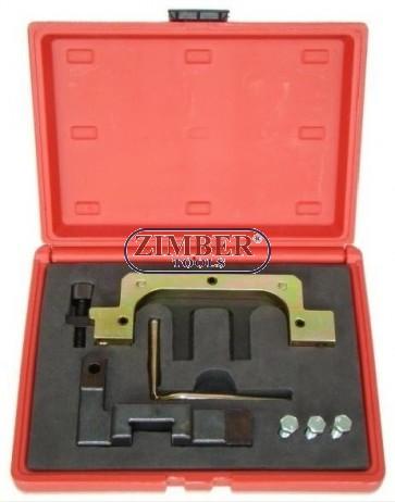 К-т за зацепване на двигатели BMW - N42. N46,TDC- VANOS, ZR-36ETTSB18  - ZIMBER-TOOLS.