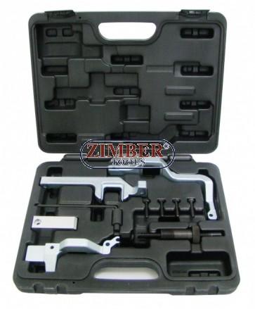 К-т за зацепване на двигатели BMW MINI, CITROEN, PEUGEOT, ZR-36ETTSB84 - ZIMBER-TOOLS