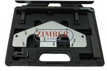 К-т за зацепване на двигатели Mercedes Benz - AMG 156,  ZR-36ETTSB56 - ZIMBER-TOOLS