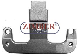 Фиксатор за маховик на двигатели CDI/CRDI Mercedes, Chrysler, Jeep - ZIMBER