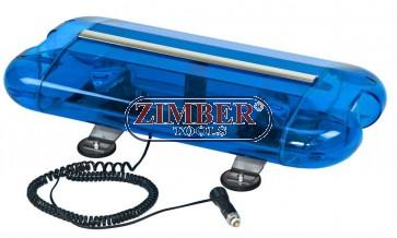Сигнална лампа с магнит, Лайтбар - 12V - ZTBG-110-2(Z)B