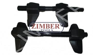 К-т скоби за демонтиране на пружини (макферсон) 65-200мм - ZIMBER