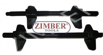 К-т скоби за демонтиране на пружини (макферсон) 65-320мм - ZIMBER