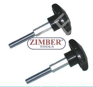 Инструмент за спирачни барабани - ZIMBER