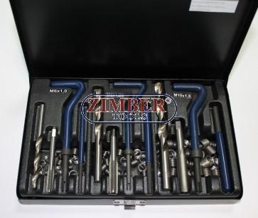 К-т за възстановяване на резби 88части, ZR-36TCIPK88  - ZIMBER-TOOLS