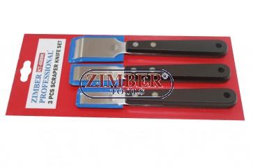 K-т стъргачи, подходящи за премахване на следи от гарнитури както и за други цели - ZIMBER (ZL-6089K)