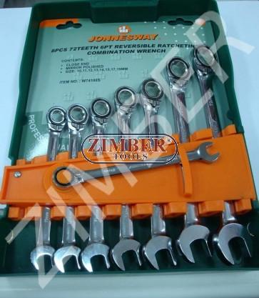 К-т ключове с тресчотка 72 зъба 8 броя - JONNESWAY (W74108S)