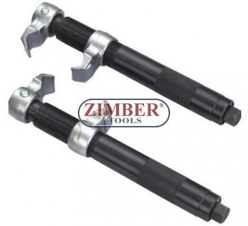 К-т скоби за пружини (макферсон) с хидравличен винт от 23мм до 280 мм - ZIMBER