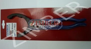 Клещи за маслен филтър - ZIMBER (ZL-6310P)