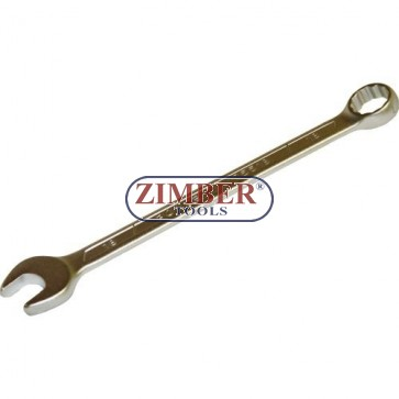 Ключ звездогаечен 70 мм, 75570 - FORCE