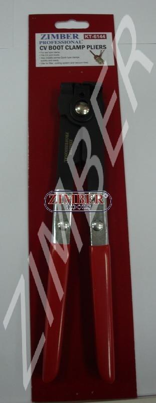 Клещи за скоби на карета на полуоски - ZIMBER (ZL-6144)