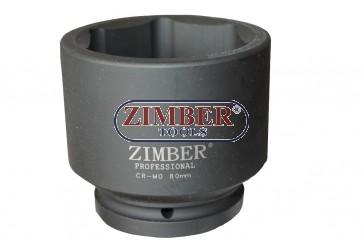 """Вложка ударна шестостенна 1"""" - 80mm, ZR-08AIS780M - ZIMBER TOOLS"""