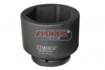 """Вложка ударна шестостенна 1"""" - 85mm, ZR-08AIS785M - ZIMBER TOOLS"""