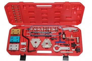 К-т за зацепване двигатели Fiat, Alfa Romeo, Lancia