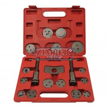 К-т за сваляне на спирачни цилиндри с ляво и дясно въртене 18ч. ZT-04018(ZT-04B4002) - SMANN TOOLS