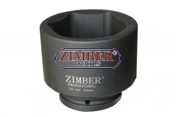 """Вложка ударна шестостенна 1"""" - 90mm, ZR-08AIS790M - ZIMBER TOOLS"""